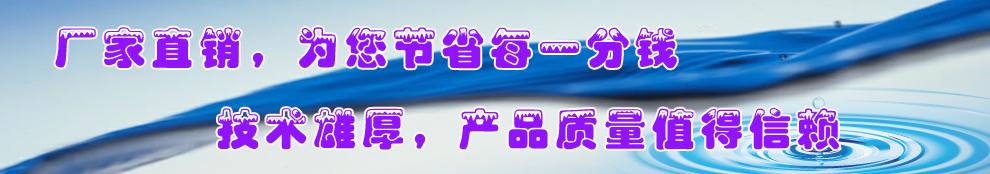 水处理设备产品、ballbet贝博网页登录设备、纯水设备、硅磷晶—石家庄水处理_春之原水处理设备公司 查
