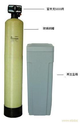 煤矿软化水设备安装